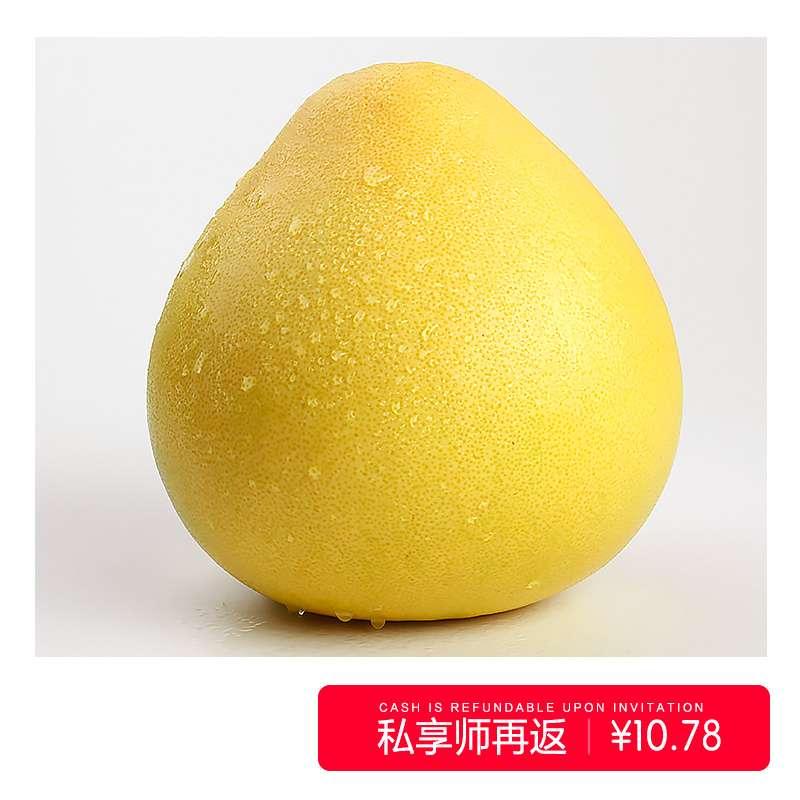 正宗 新鲜平和 琯溪蜜柚 红柚净重5斤装