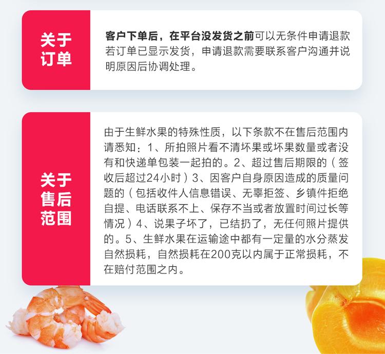 生姜详情页09.png