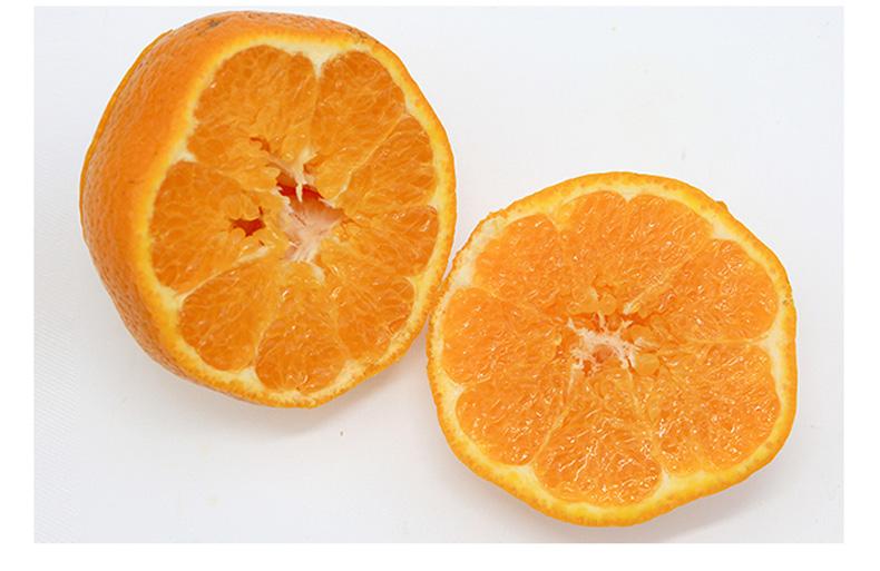 丑橘详情页11.jpg