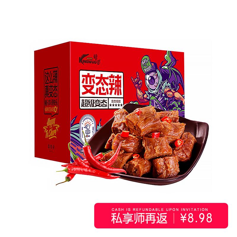 办公室经典零食 武汉 精武麻辣变态辣 鸭脖 2盒1000g