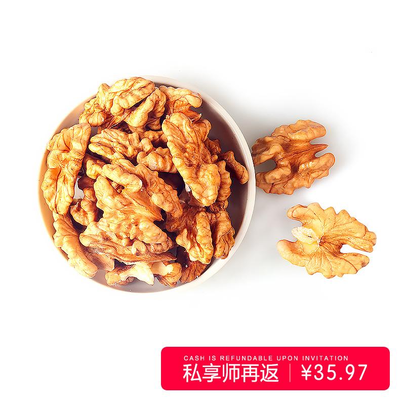 品质甄选 美味生活 云南甄选优质核桃仁 3斤装