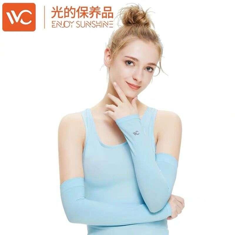 韩国VVC夏季冰爽袖套防晒袖