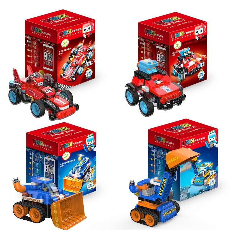 布鲁可 大颗粒拼装积木儿童益智玩具 交通工具系列