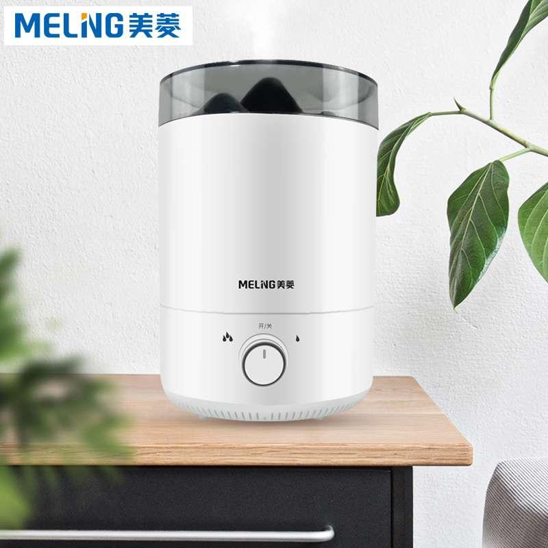 美菱(MEILING)加湿器 5L大容量 空气加湿卧室宿舍静音 家用迷你香薰加湿 MH-330