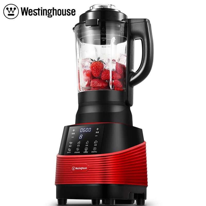 美国西屋(Westinghouse )加热破壁机玻璃多功能料理家用辅食 HS1150 加强版