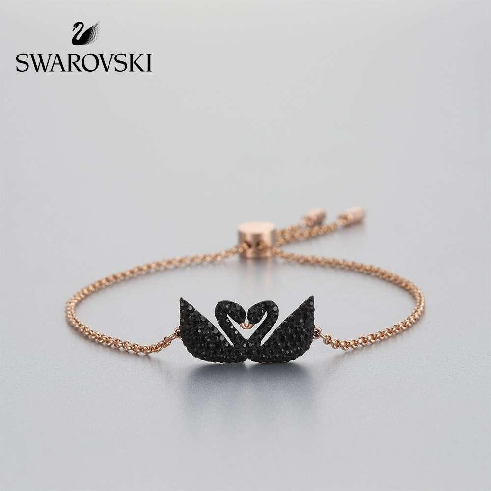 【众金专供】施华洛世奇(Swarovski)经典天鹅系列 黑色天鹅 ICONIC SWAN手链 5344132