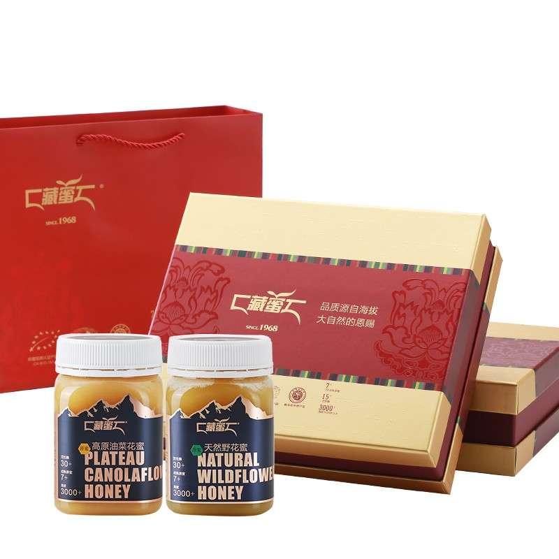 藏蜜 天然野花蜜500g+高原油菜花蜜500g纯正无添加蜂蜜红色礼盒装