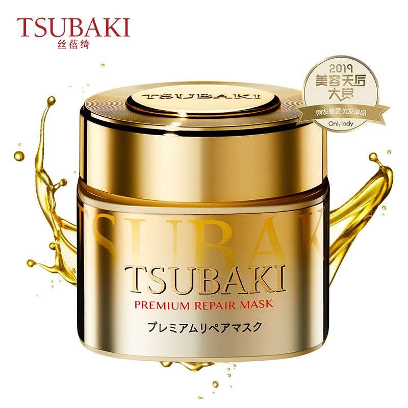 资生堂丝蓓绮(TSUBAKI)0秒发膜臻护多效修护发膜 180g