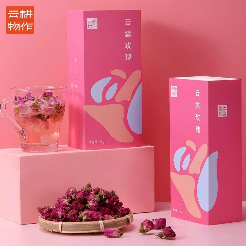 云耕物作云露玫瑰35g/盒