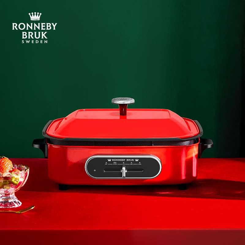 瑞徕德(Ronneby Bruk)多功能料理锅 网红烤肉锅韩式电烤炉煎烤盘 RBEH1300A-02 复古红