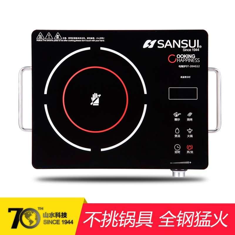 山水(SANSUI)超薄触摸全钢电陶炉2400W ST-20HG12