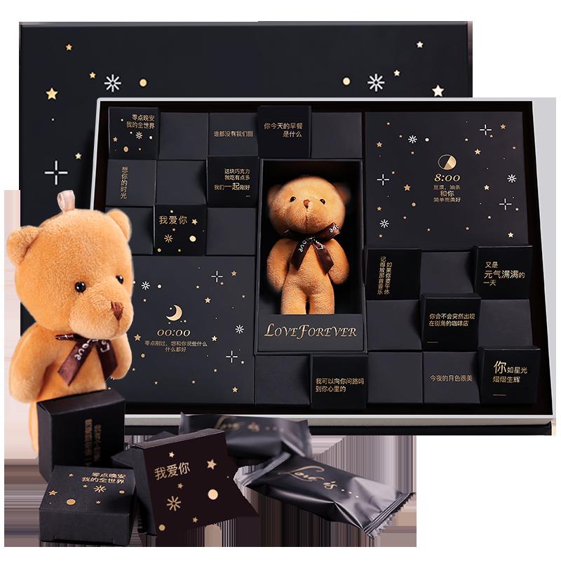 零点说晚安创意巧克力礼盒 300g/盒