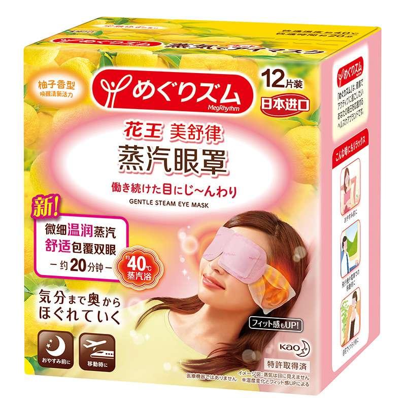 花王(KAO)美舒律蒸汽眼罩/热敷贴12片装 (柚子香型)