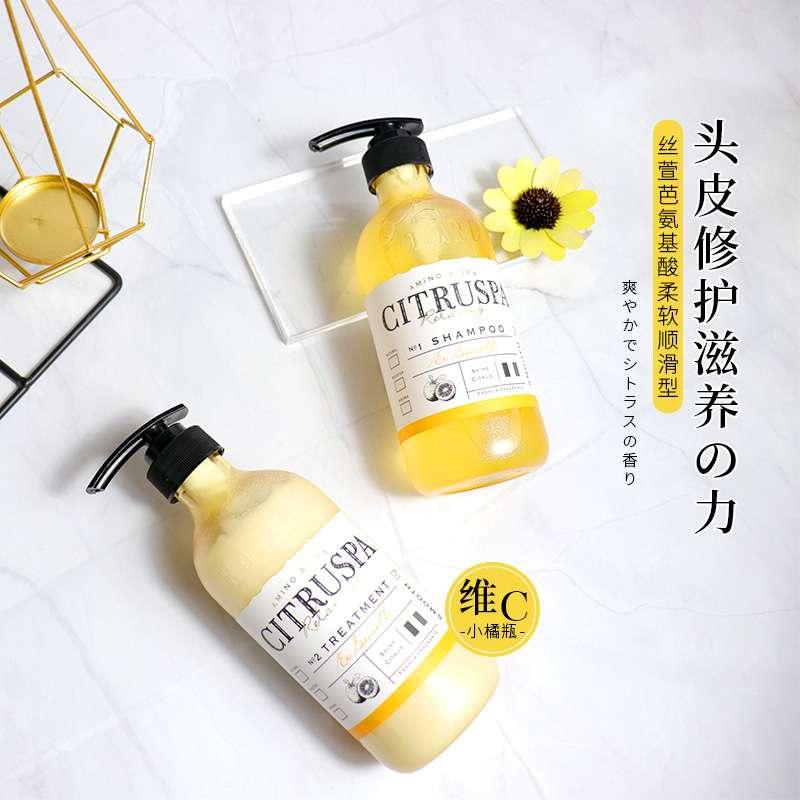 丝萱芭CITRUSPASMOOTH滋润甜橙系列洗发水、护发素 470ml/瓶