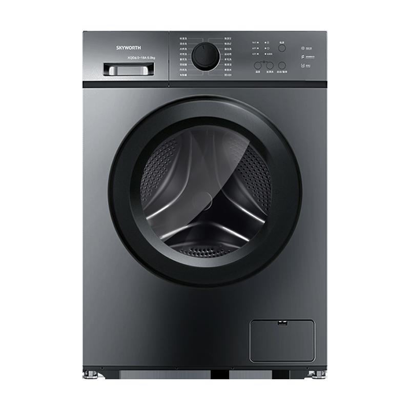 【限时让利】创维 10公斤纤薄变频滚筒洗衣机 F1018LU