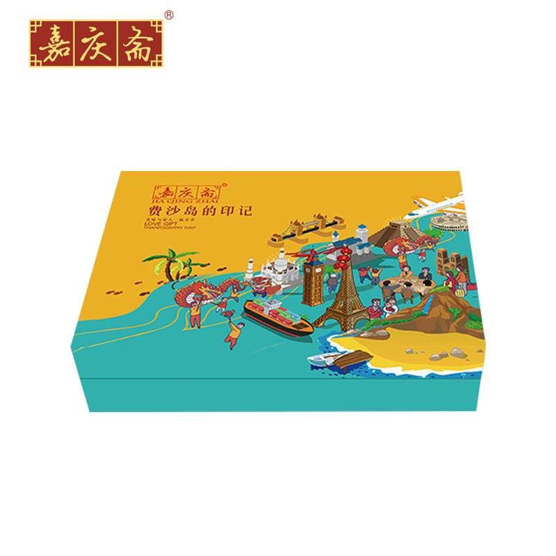 嘉庆斋糕点坚果礼盒装360g曲奇饼干甜品休闲零食组合
