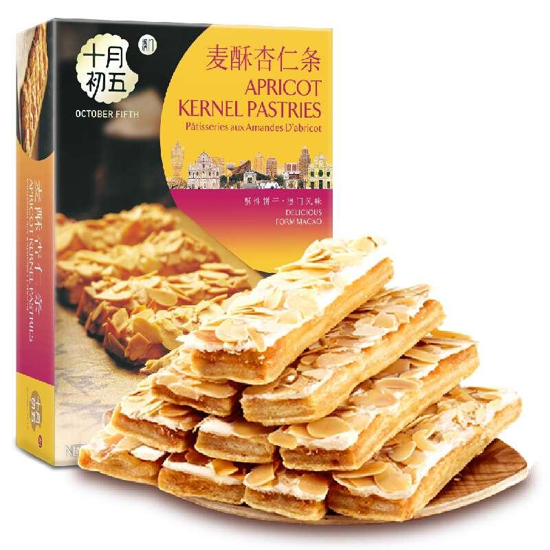 十月初五麦酥杏仁条(盒装)*2