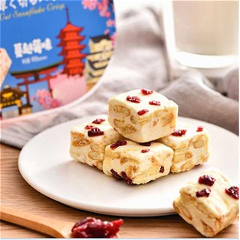 金语网红雪花酥200g*3 独立包装手工网红零食(原味+咸蛋黄味+乳酸味)