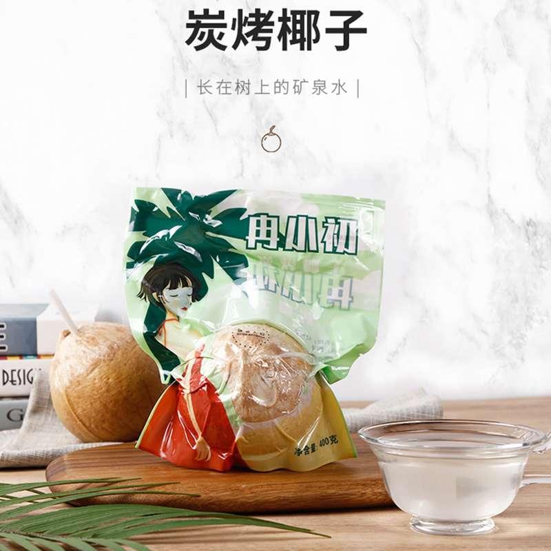 【春节年货】泰国进口烤椰皇 新鲜椰子小椰皇 6个装 送开椰器+吸管