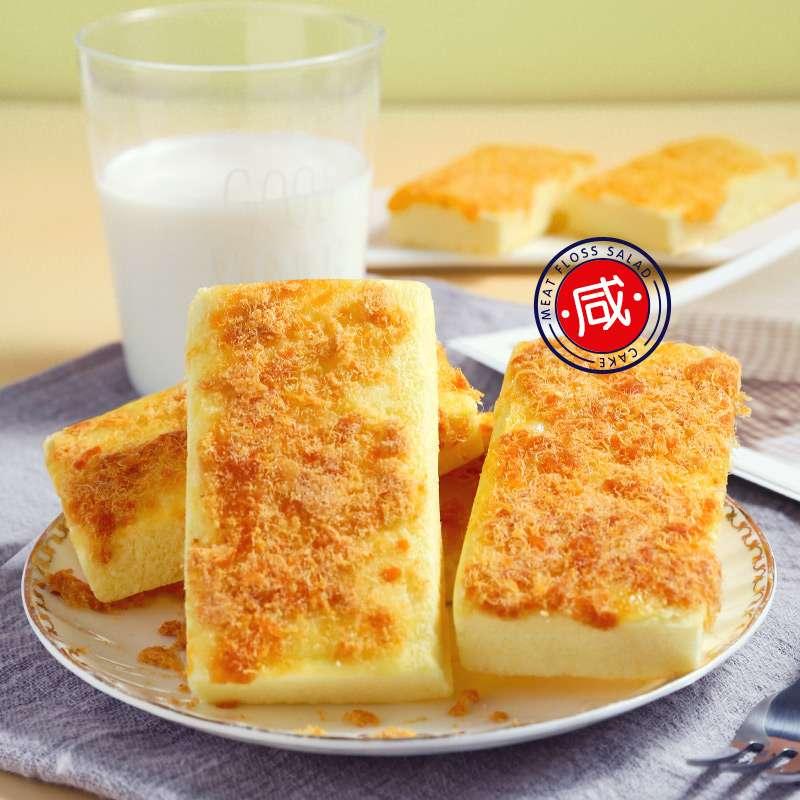 诺梵手撕肉松盐焗沙拉早餐蛋糕90天短保生鲜蛋糕500g