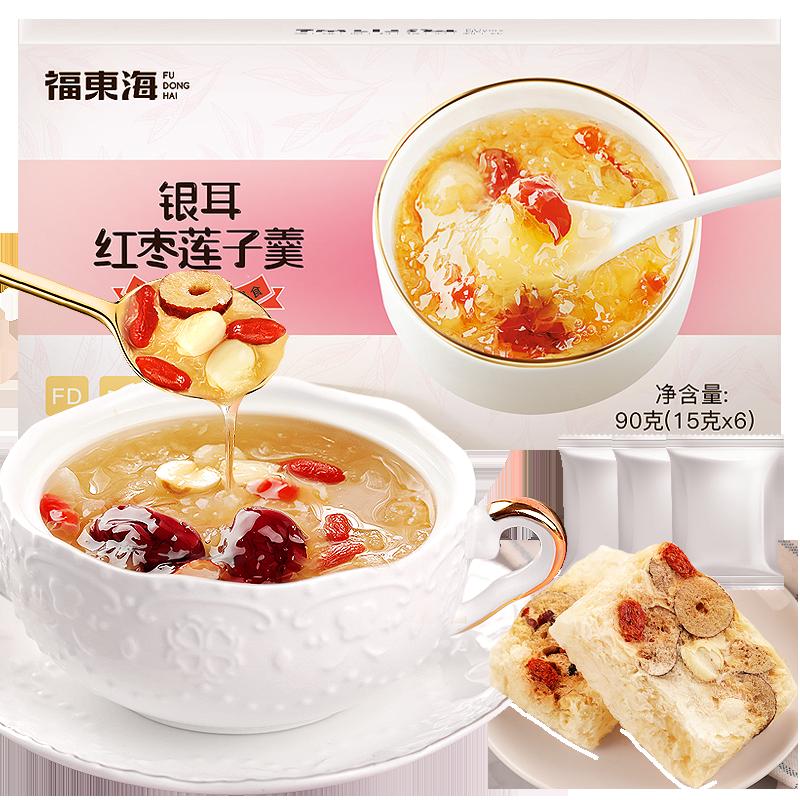 【福东海】银耳红枣莲子羹 90克 盒装FDH1885
