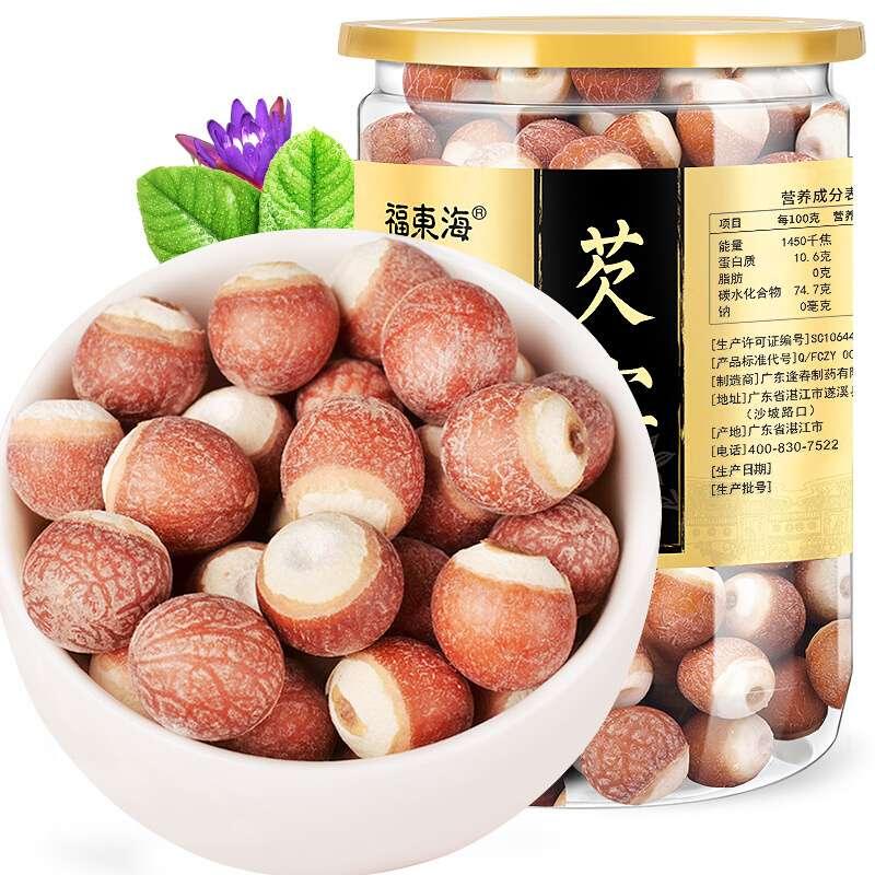 【福东海】芡实200克 罐装FDH1301