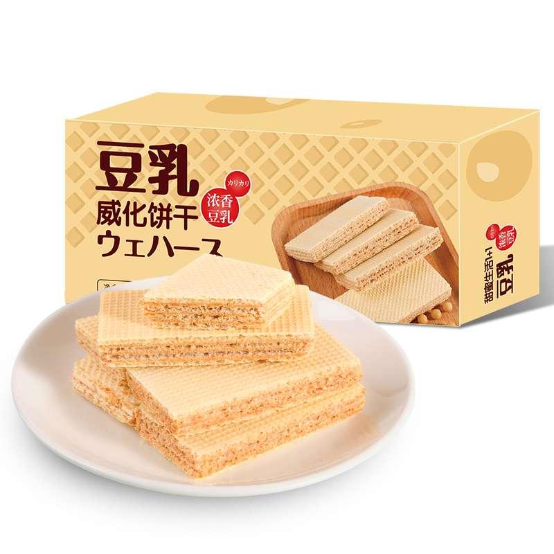 怡鹭豆乳威化饼干夹心盒装香橙威化早餐小包休闲老式零食小吃-豆乳威化饼128G三盒装