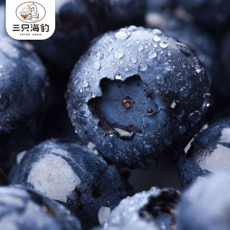【顺丰空运】云南蓝莓4/6盒装 约125g/盒