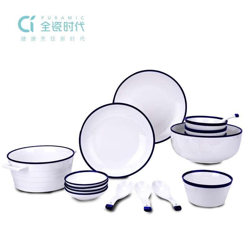 全瓷时代 欧式简约蓝线餐具套装 LC-CJL06