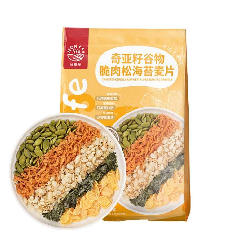 好麦多 奇亚籽谷物海苔脆肉松麦片300g*2袋  2HO120