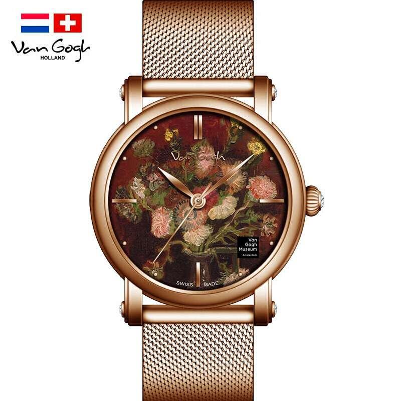梵高(VanGogh)晶钻系列时尚石英腕表瑞士原装进口手表 紫苑夹竹桃Lady 16-RM