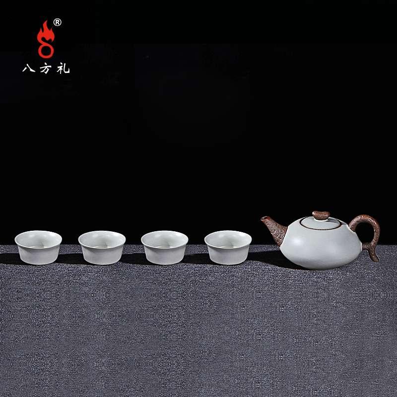 八方礼 汝窑和乐融融5入茶具便捷式旅行茶具  RY2016-19-2