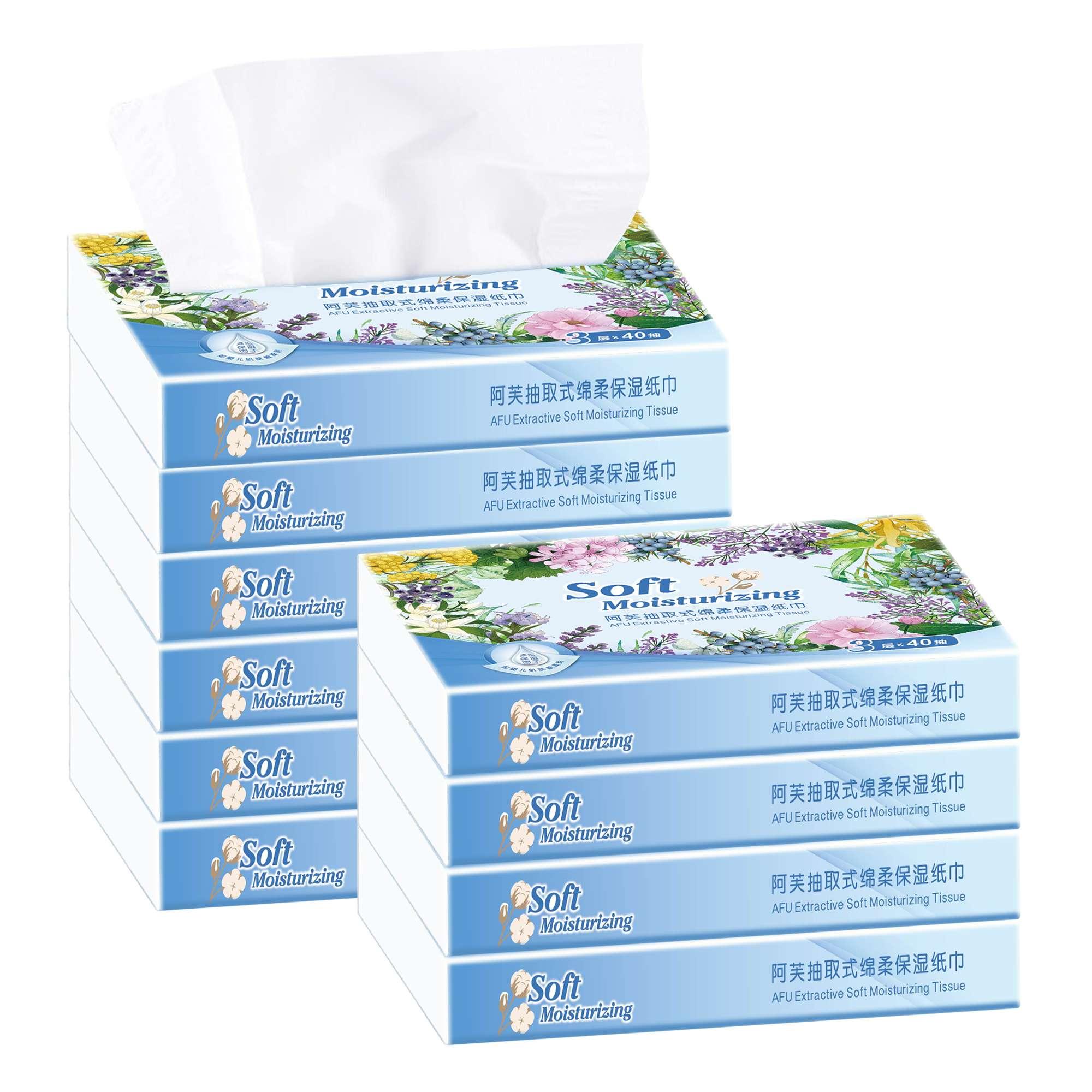 阿芙抽取式绵柔保湿纸巾3层40抽AFU961*1提