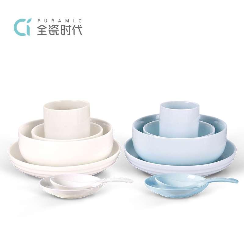全瓷时代 彩晶瓷 极简餐具套装 LC-CJL04