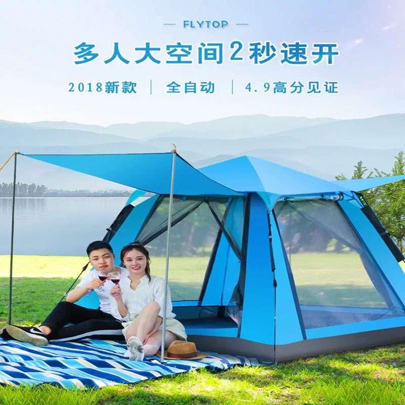 艾瑞迪 方顶支架帐篷Q-015