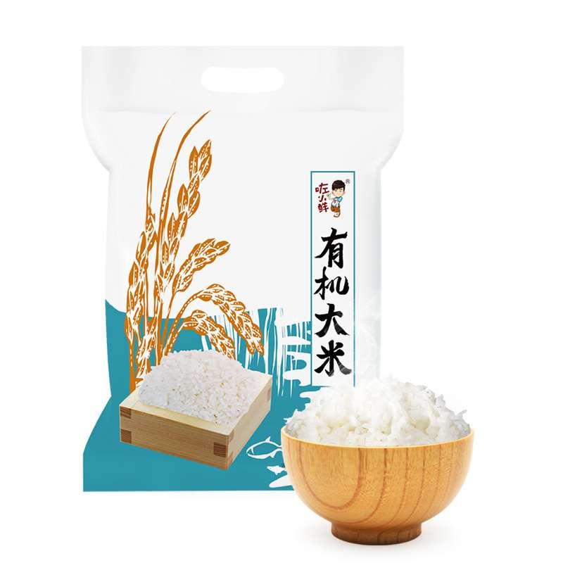 咗小鲜 有机大米10斤装 稻鸭共作 一年一茬