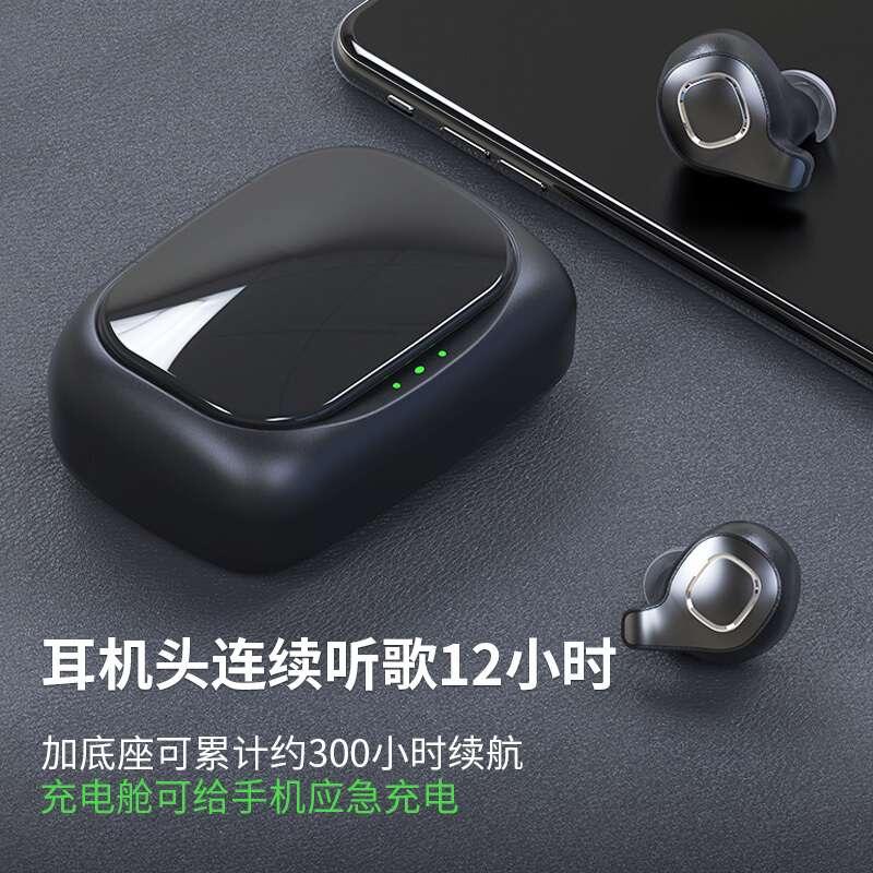 现代HYUNDAI-无线蓝牙耳机 F8