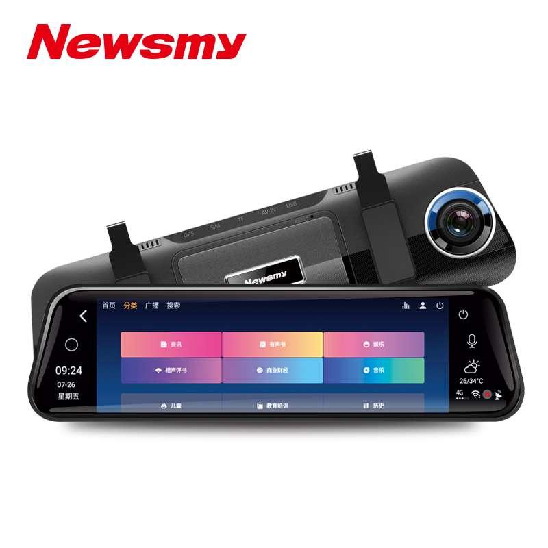 纽曼A800 行车记录仪(4G 网络版)