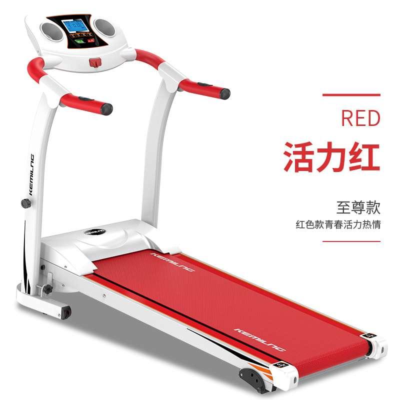 柯迈龙 M2跑步机家用可折叠智能运动健身器材多功能超静音减震小型迷你走步机室内减肥器材