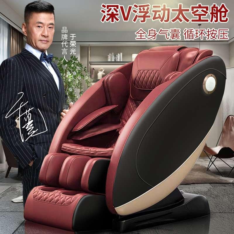 勒德威按摩椅F930 新款家用全身电动按摩沙发椅零重力太空舱多功能全自动按摩椅子