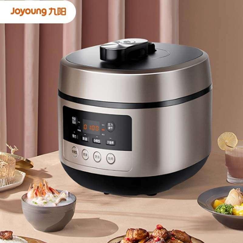 九阳(Joyoung)电压力锅6L 预约功能可拆卸内盖不粘内胆 底盘加热电饭锅Y60C-B562