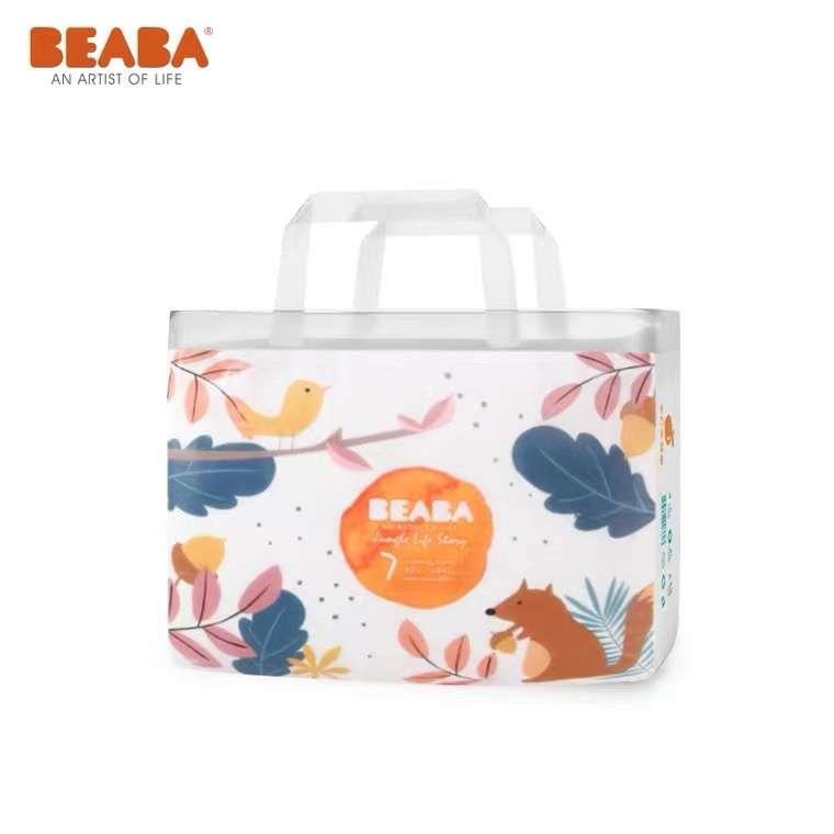 碧芭宝贝(Beaba)丛林物语系列拉拉裤*2包(L/XL/XXL)