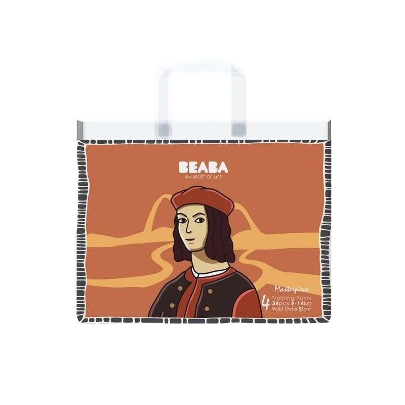 碧芭宝贝(Beaba)大师杰作系列拉拉裤*2包(L/XL/XXL)