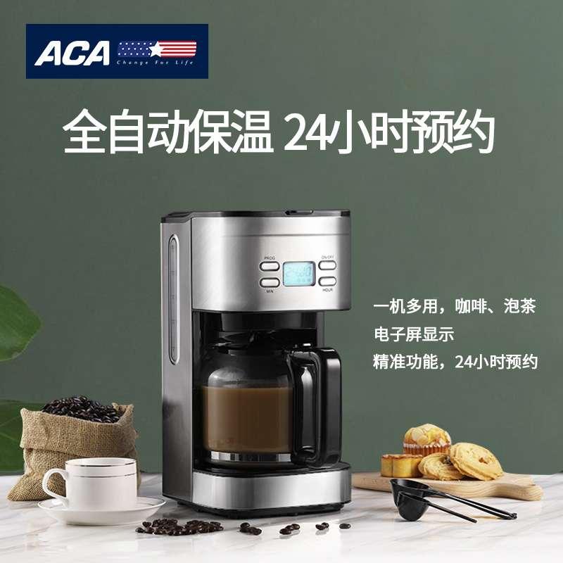 北美电器(ACA)ALY-KF121D 多功能咖啡机