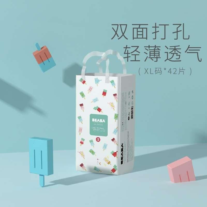 碧芭宝贝(Beaba)冰淇淋系列纸尿裤*2包(S/M/L/XL)