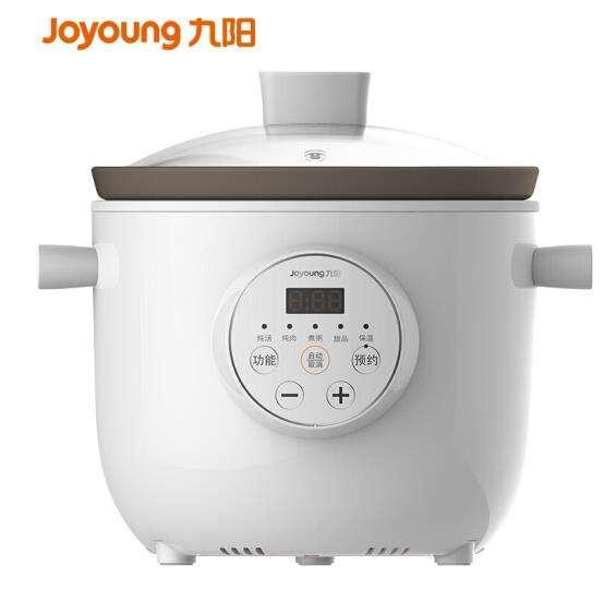 九阳(Joyoung)电炖锅紫砂锅保温1.5升家用多功能 DGD1505AM