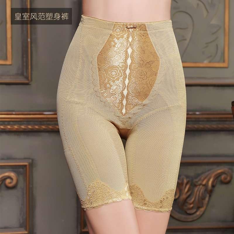 安提尼亚 收腹裤收小肚子强力塑形塑腰塑身裤AT08 皇家风范塑身裤