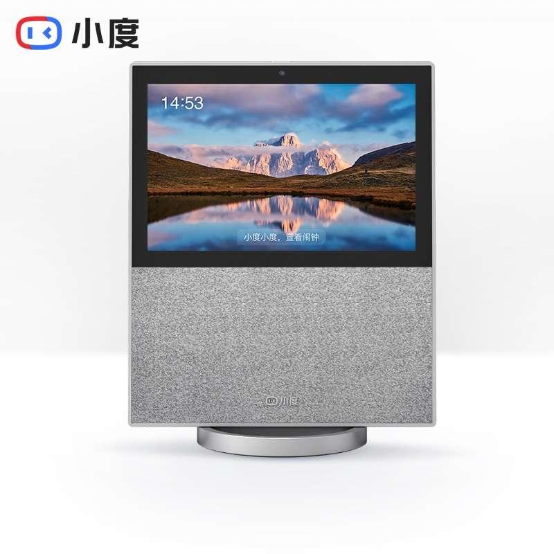 小度智能屏X10 10英寸高清大屏 影音娱乐智慧屏 触屏智能音箱 WiFi/蓝牙音箱 音响