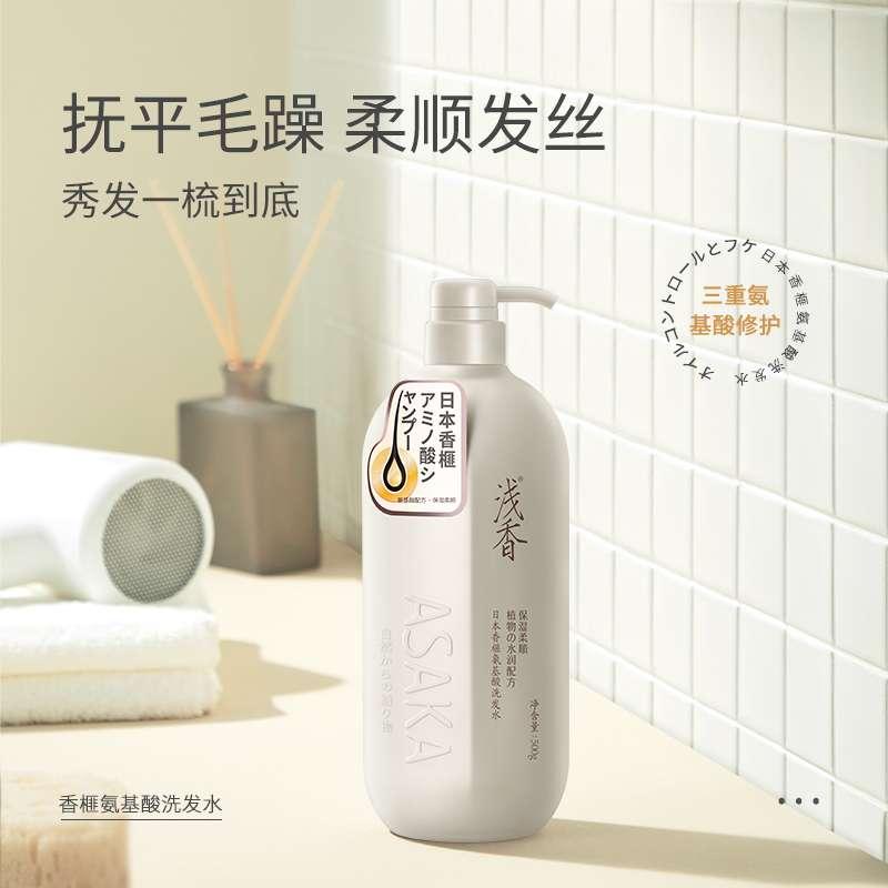 浅香 日本香榧氨基酸洗发水 750g
