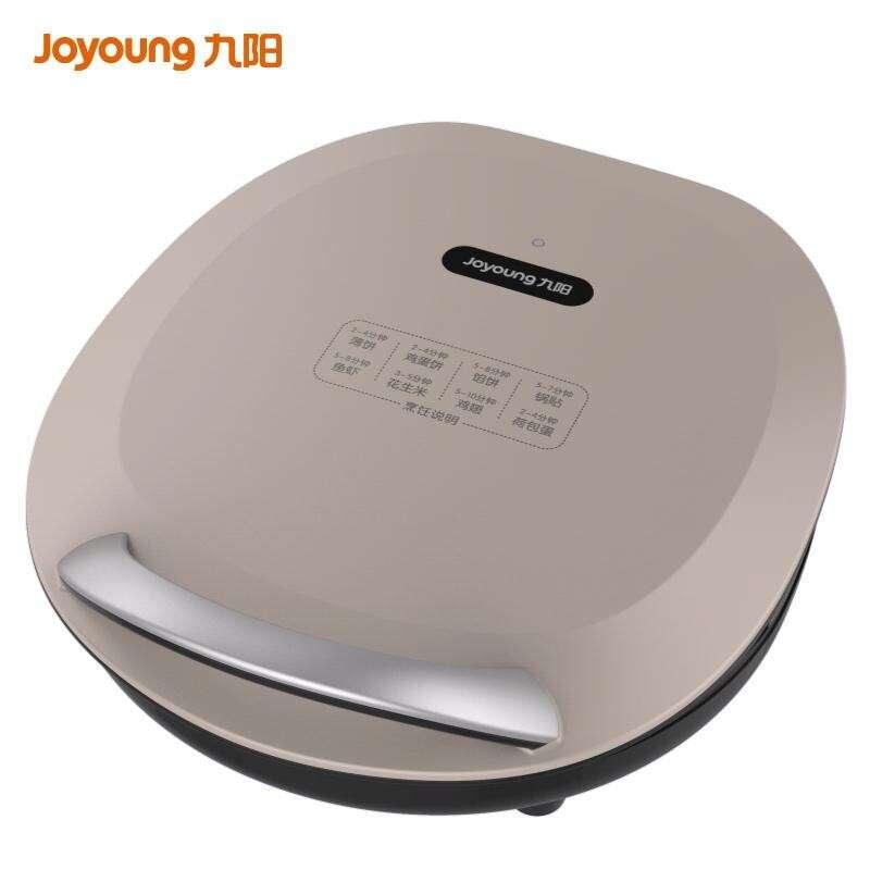 九阳(Joyoung)电饼铛 33cm大蜂窝烤盘煎烤机 臻火进度可视 加深烤盘多功能电饼铛JK33-GK320